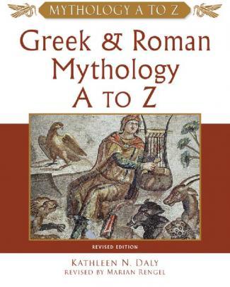 Grcka I Rimska Mitologija - Nepoznat