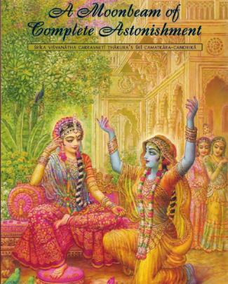 Shri Camatkara Chandrika - Vishvanath Chakravarti Thakur