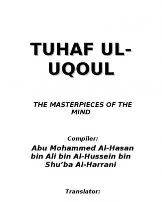 Tuhaf Al Uqool