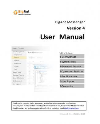 Bigant_usermanual