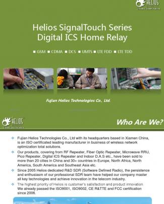 Helios Signaltouch Series Digital Ics Home Relay