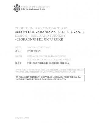 Fidic Narandzasta-finalni Prelom