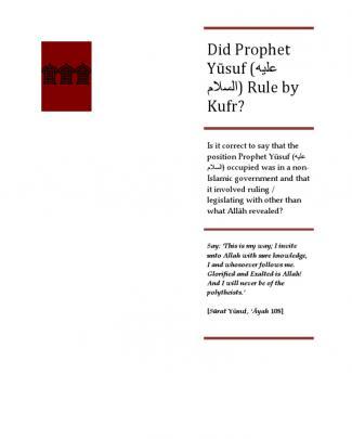 Did Prophet Yusuf Rule By Kufr