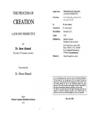 The Process Of Creation By Dr Israr Ahmed