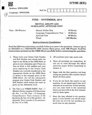 Andhra Pradesh Ntse Stage 1