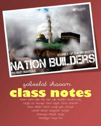 Stories Of The Prophets (nation Builders)