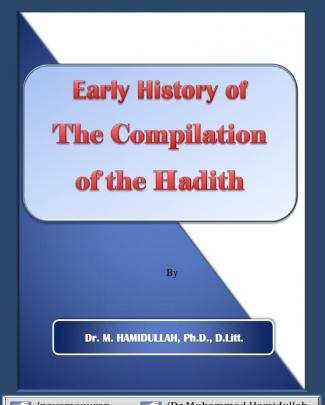 Early History Of The Compilation Of The Hadit