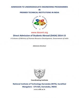 Dasa Ug 2014 Brochure Webver 1.0