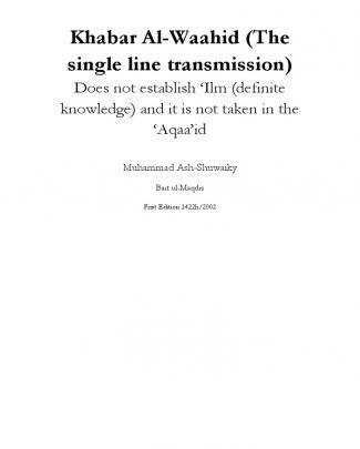 Khabar Al-waahid (the Single Line Transmission) - Muhammad Ash-shuwaiky