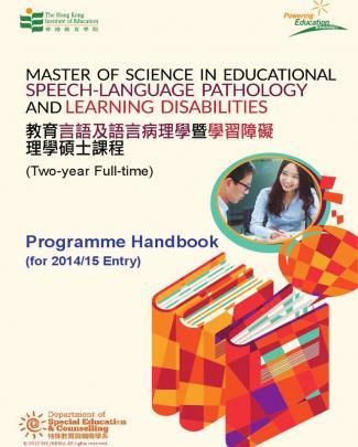 Programme Handbook Msceslpld Programme Handbook 2014-16 Cohort