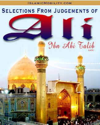 Selections From Judgement Of Hazrat Ali  - Islamic Mobility - Xkp