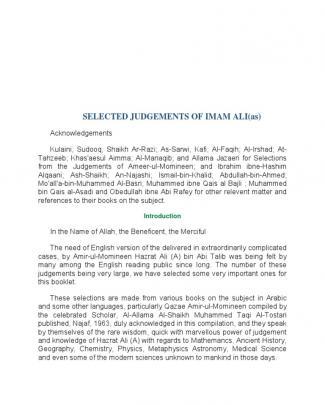 Selected Judgements Of Imam Ali