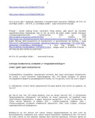 Genetika Kaze Da Su Srbi Najstariji - Istorija Dunav Dnk