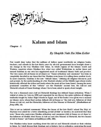Kalam & Islam
