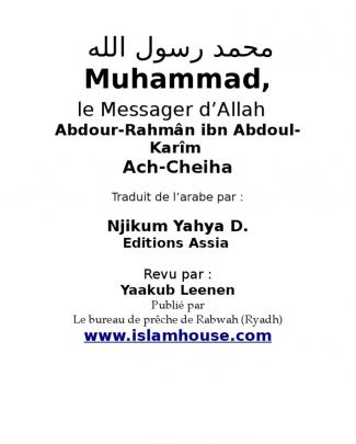 Muhammad,le Messager D'allah