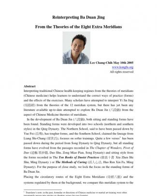 Reinterpreting Ba Duan Jing From The Theories Of The Eight Extra Meridians