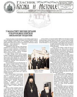 Glasnik Kosova I Metohije - Broj 183-184