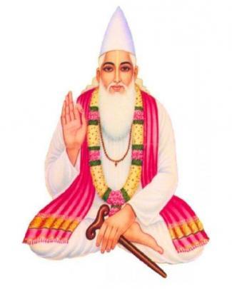 The Brahm Nirupan Of Guru Kabir And Sant Dharam Das