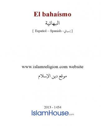 Es El Bahaismo