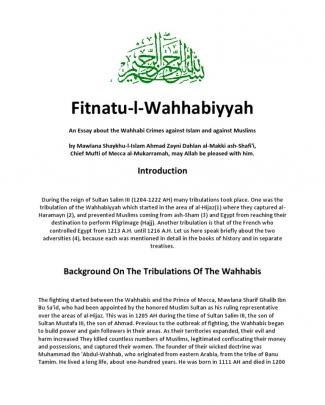 Durar-al-saniyyah