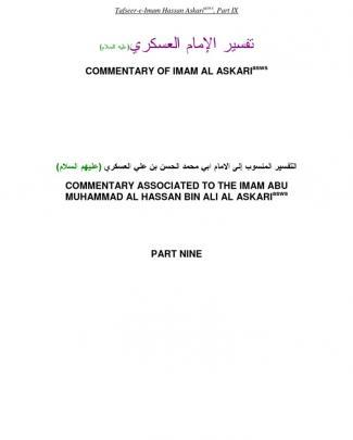 Tafseer Al Askari Asws Part Ix