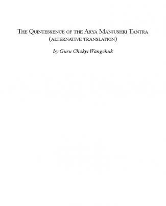 Arya Manjushri Tantra Chitta